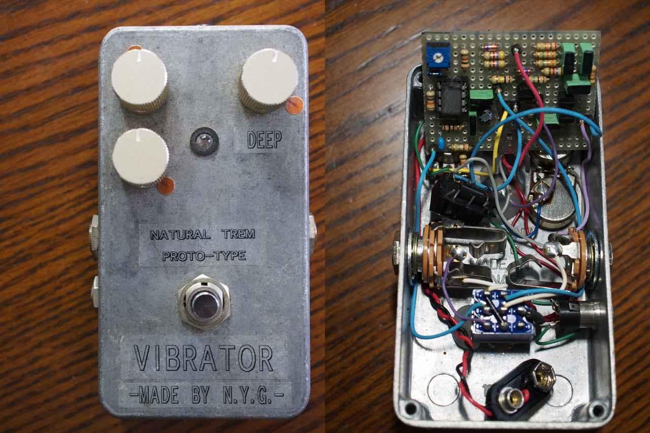 画像: N.Y.G. VIBRATOR:正体不明のトレモロ。よく分からない発振器みたいなモノがいっぱい刺さっていて、これはこれで美しい。