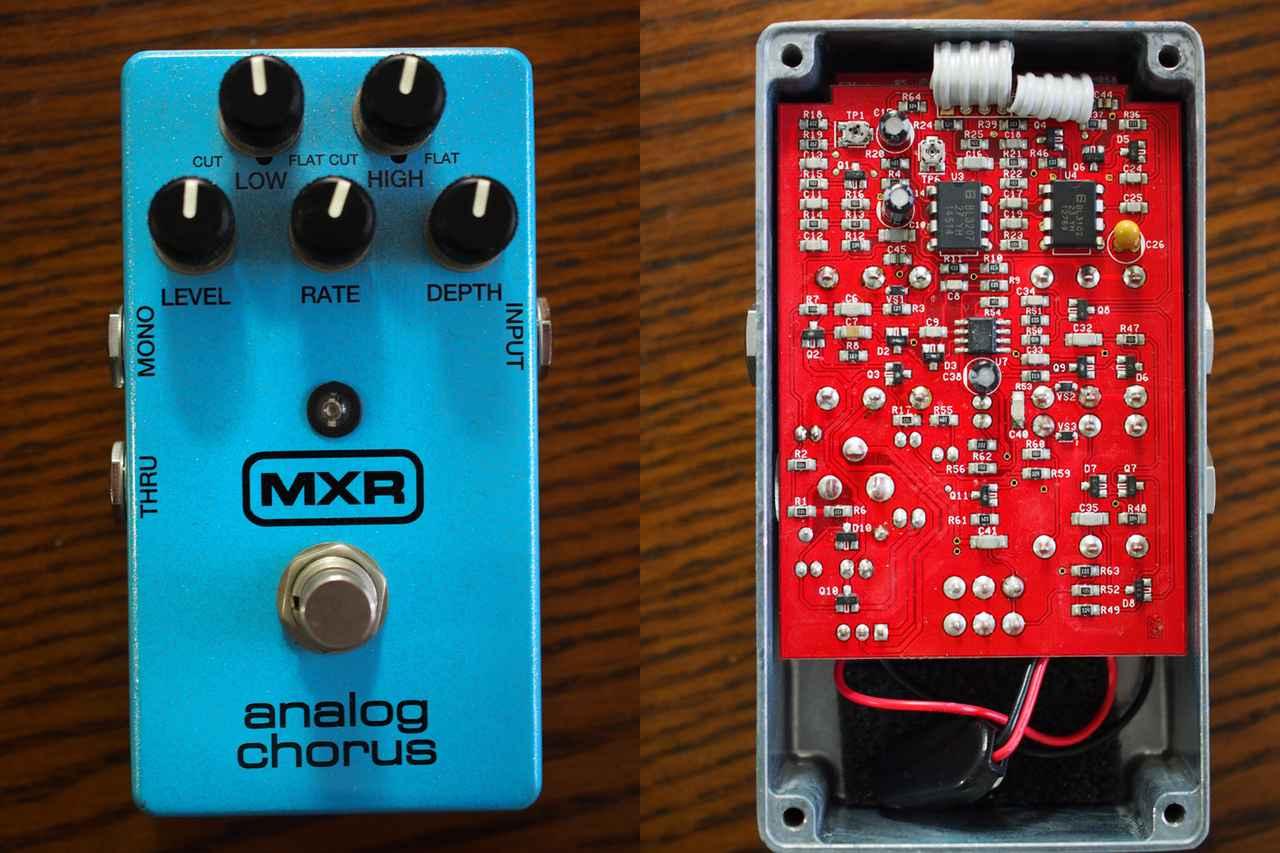 画像: MXR analog chorus:アナログっていってるからアナログ回路なのでしょう。それにしてもちょっと美しい。