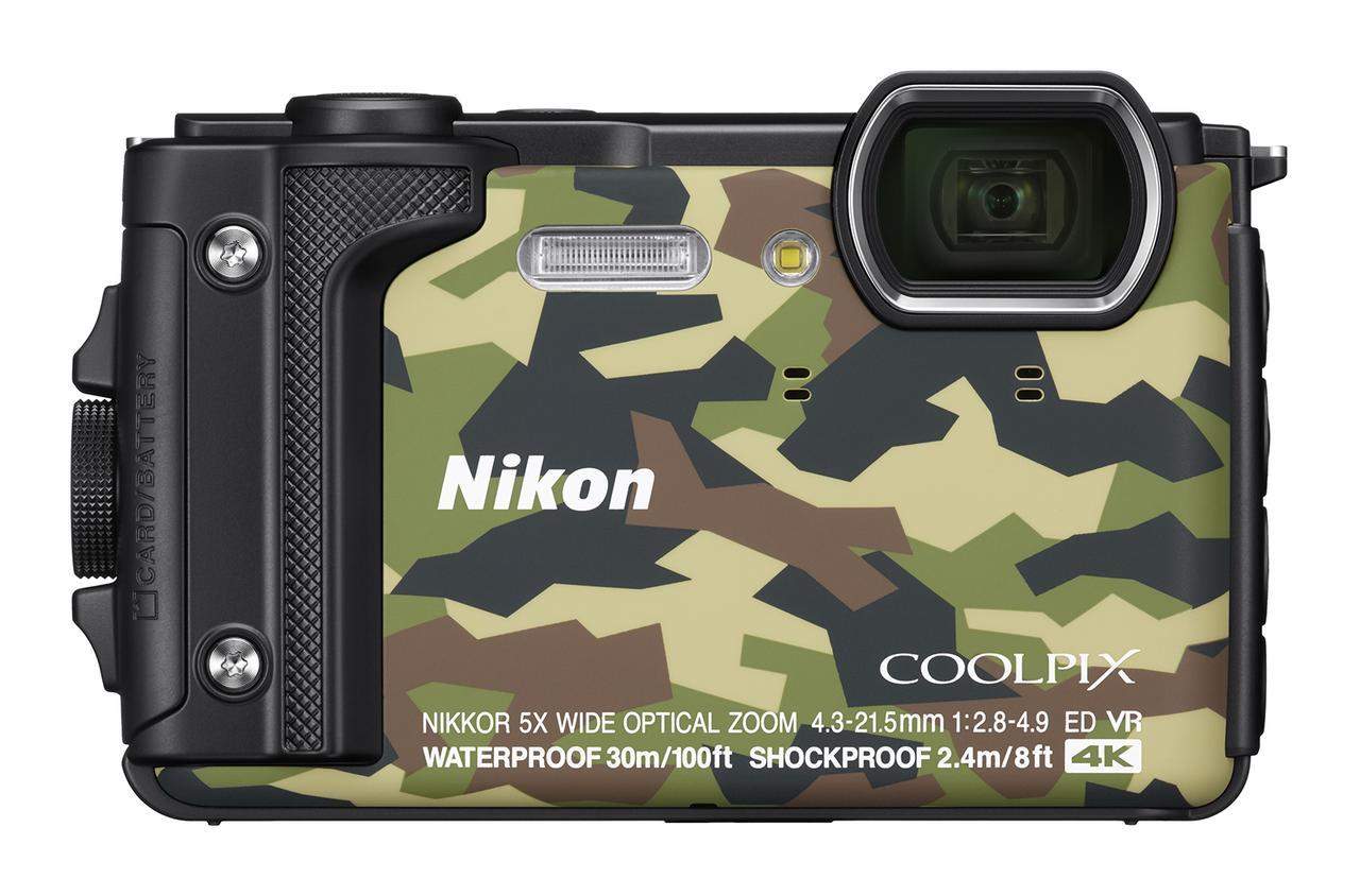 画像: こちらはカムフラージュ www.nikon-image.com