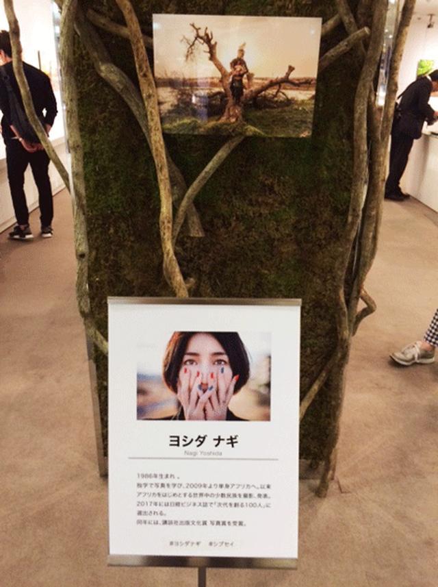 画像1: ヨシダナギ写真展『HEROES』の会期は残すところあと一週間です!