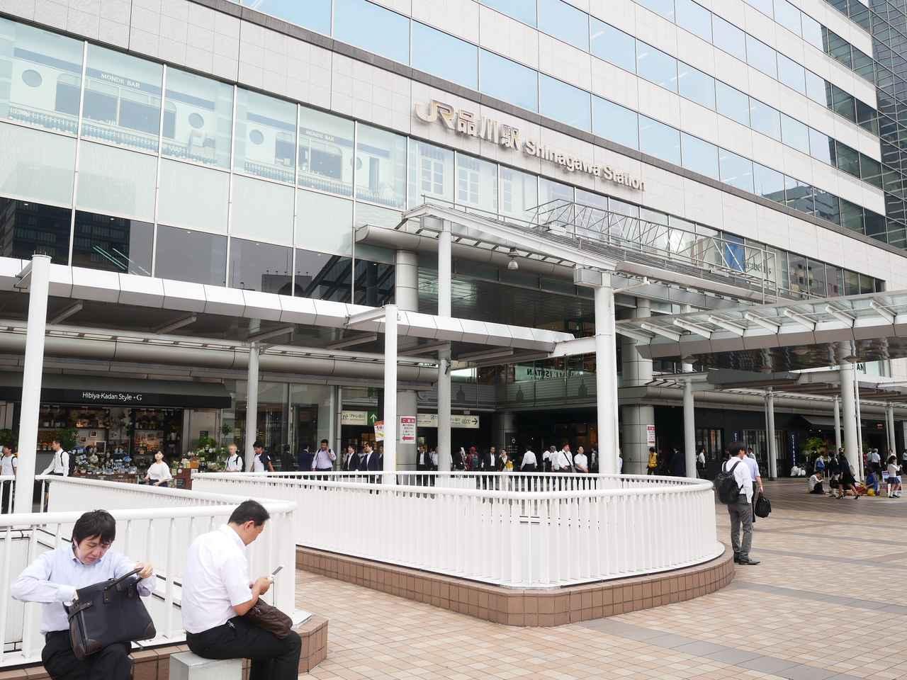 画像1: 品川駅から雨にぬれずに行けます
