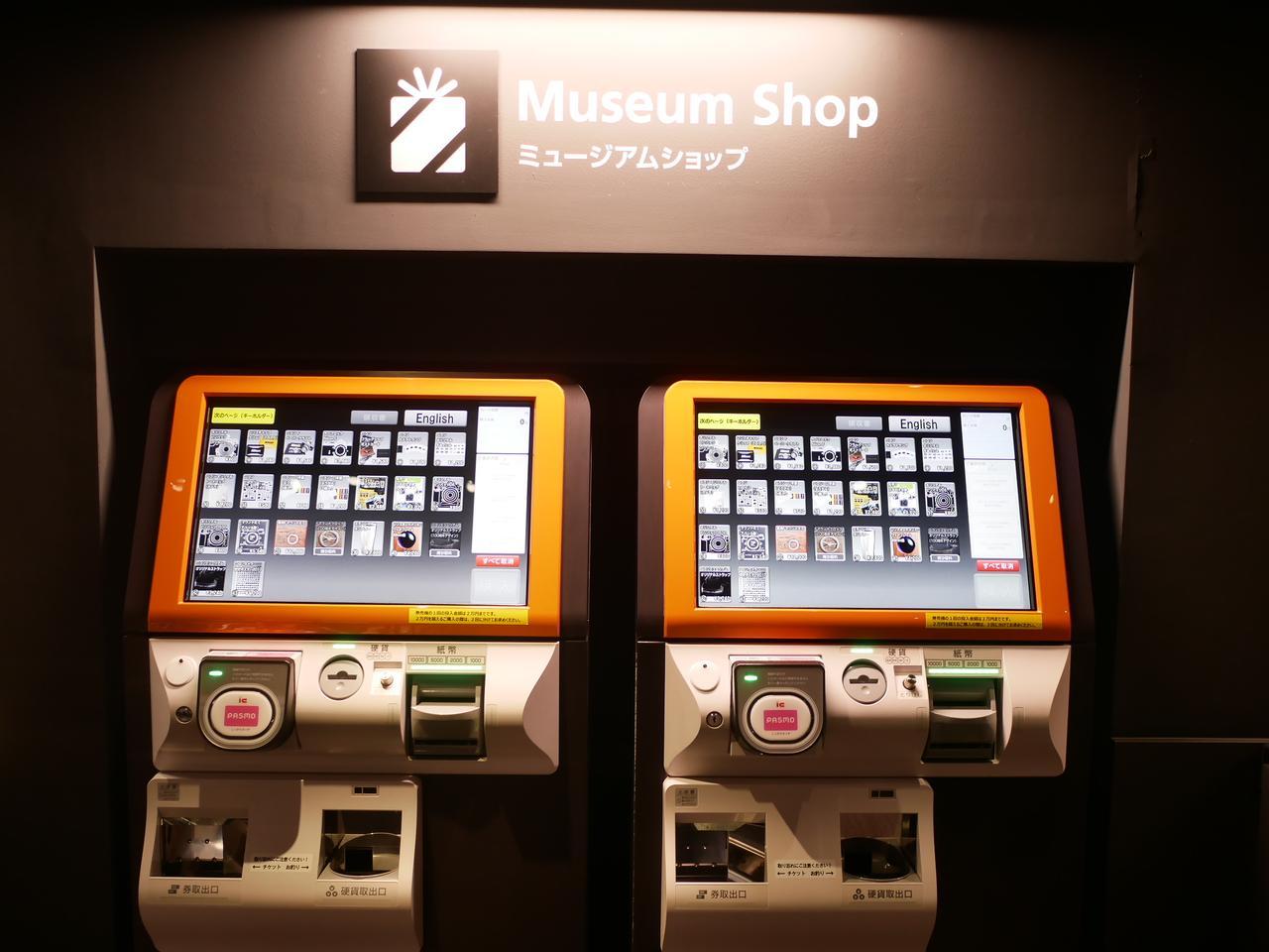 画像: 自販機で買えるんです、すごいっすね。
