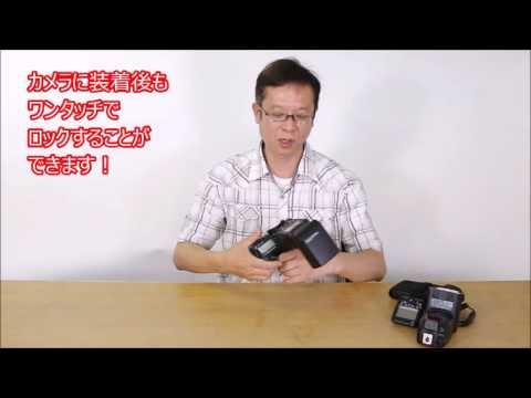 画像: カメラマン2017年8月号「気になるアイテム、動画でチェック!」続編その1 youtu.be