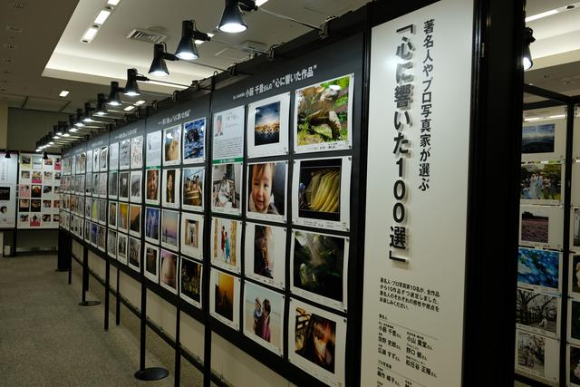 """画像: 富士フイルム写真展「""""PHOTO IS""""想いをつなぐ。50,000人の写真展2017」 7月14日より全国36会場で順次開催!"""