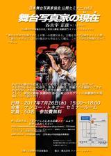 画像: www.kenko-tokina.co.jp