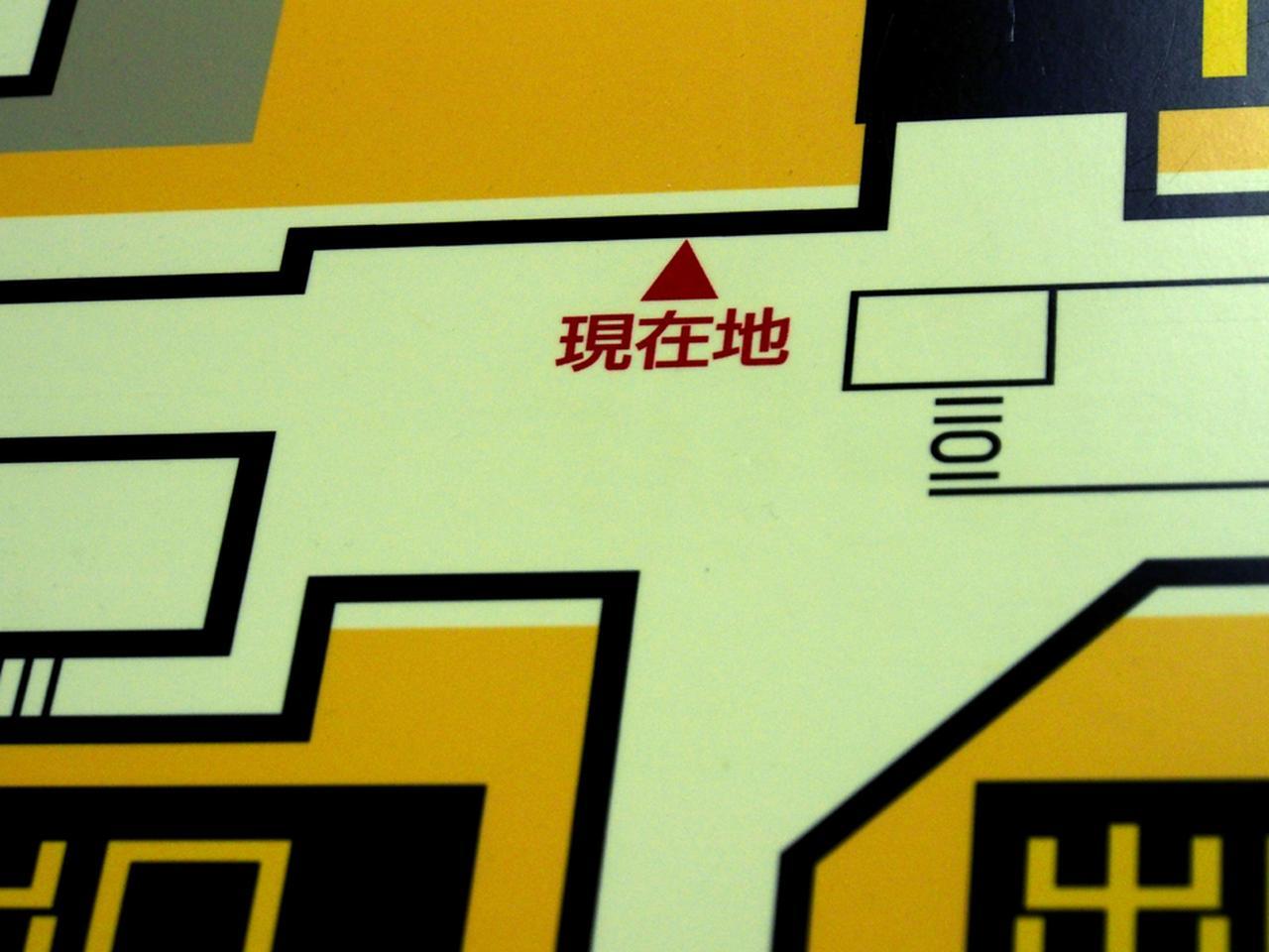 画像: C:これは何番出口の表示ですかぁ?(回答例:1番出口)