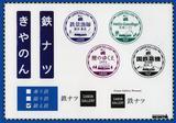 画像: キヤノンギャラリー「鉄ナツ」制覇! 特製ステッカーをプレゼント!