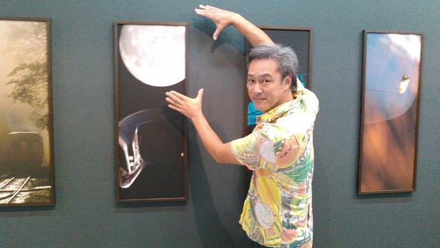 画像: 「月とテツ」!? かっこいい!