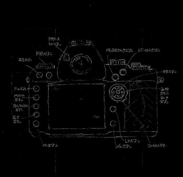 画像2: 本邦初公開! 開発者にも忘れられていた初期スケッチがあった!! スケッチ<0> 2009年10月19日