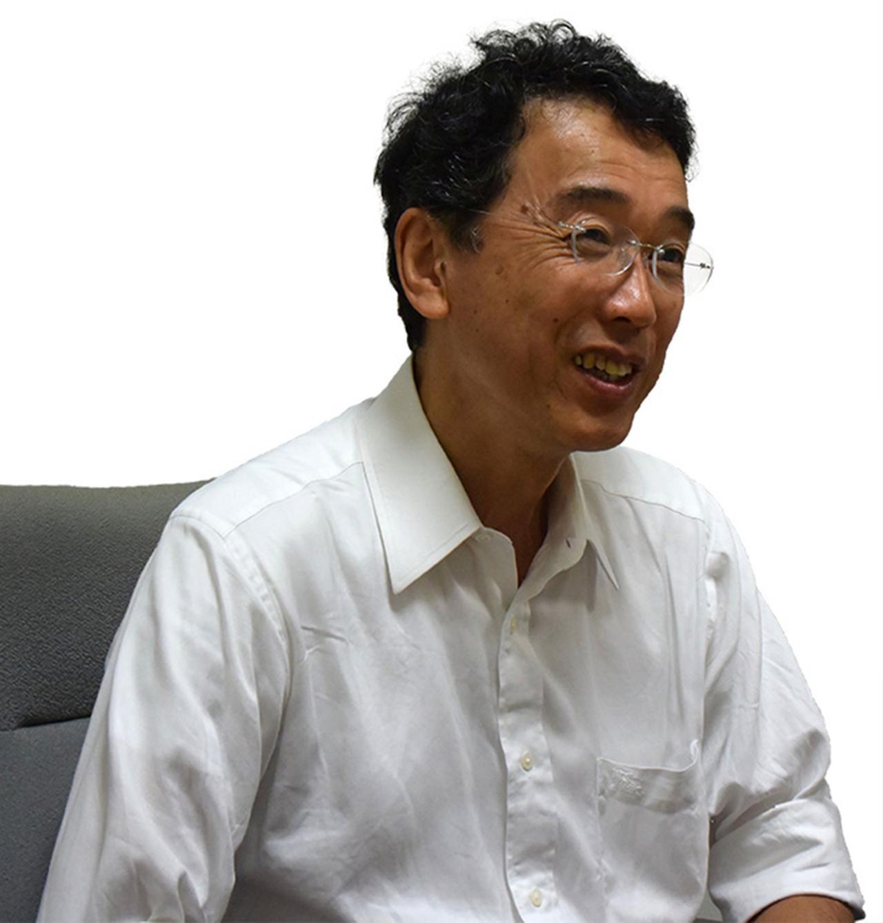 画像: 三浦康晶 ㈱ニコン 映像カンパニー 後藤研究室 (兼)第一マーケティング部