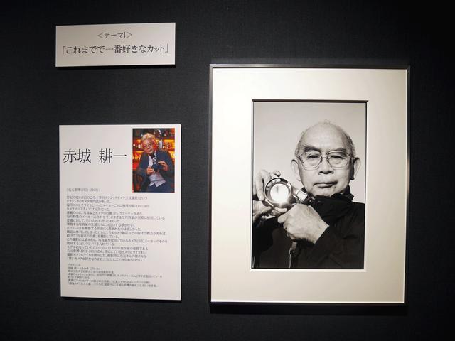 画像: カメラマン誌のフォトコンテスト審査員も務めていただいている写真家・赤城耕一さんの一押し作品。