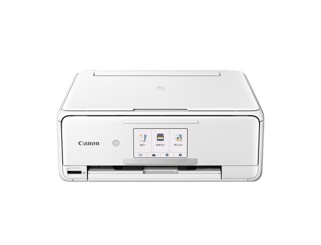 画像: キヤノン、家庭用インクジェットプリンター 新製品を6機種発表! 発売は9月22日予定。