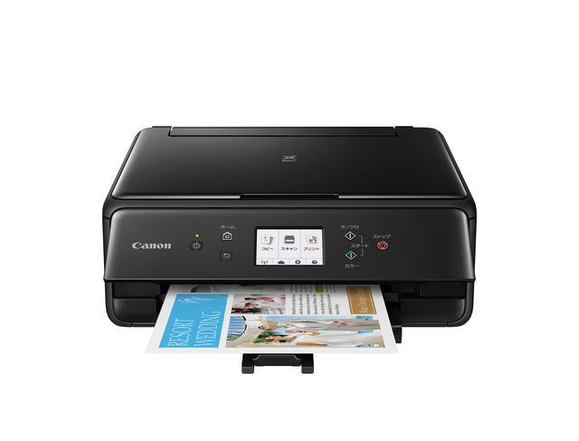 画像: ▲写真も文書印刷も安心して上質なプリントができるTS6130。液晶タッチパネルは3.0型を採用。 cweb.canon.jp