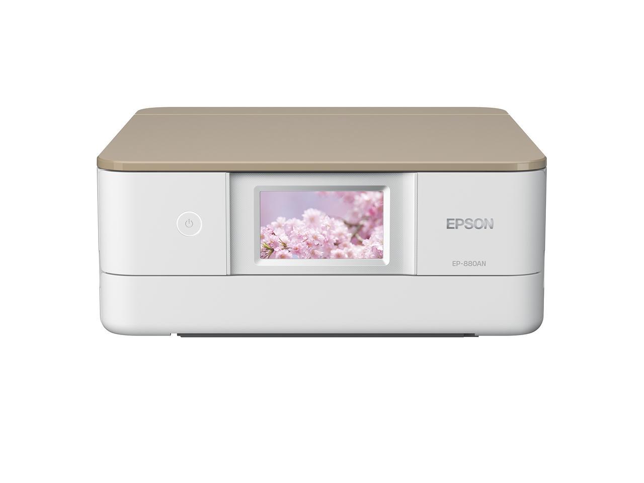画像: ▲EP-880AN。トップカバーがベージュ、ボディがホワイトの上品なデザイン。従来モデルのEP-879Aでは2.7型だった液晶をEP-880Aでは4.3型ワイドタッチパネルに改良して文字も写真もさらに見やすくなっている。 www.epson.jp