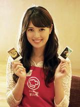 画像: 当日ゲスト参加したファッションモデルの宮内理沙ちゃん。