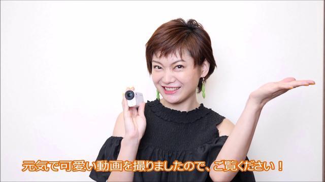 画像: 2017年9月号「気になるアイテム、動画でチェック!」ソニーFDR-X3000R www.youtube.com