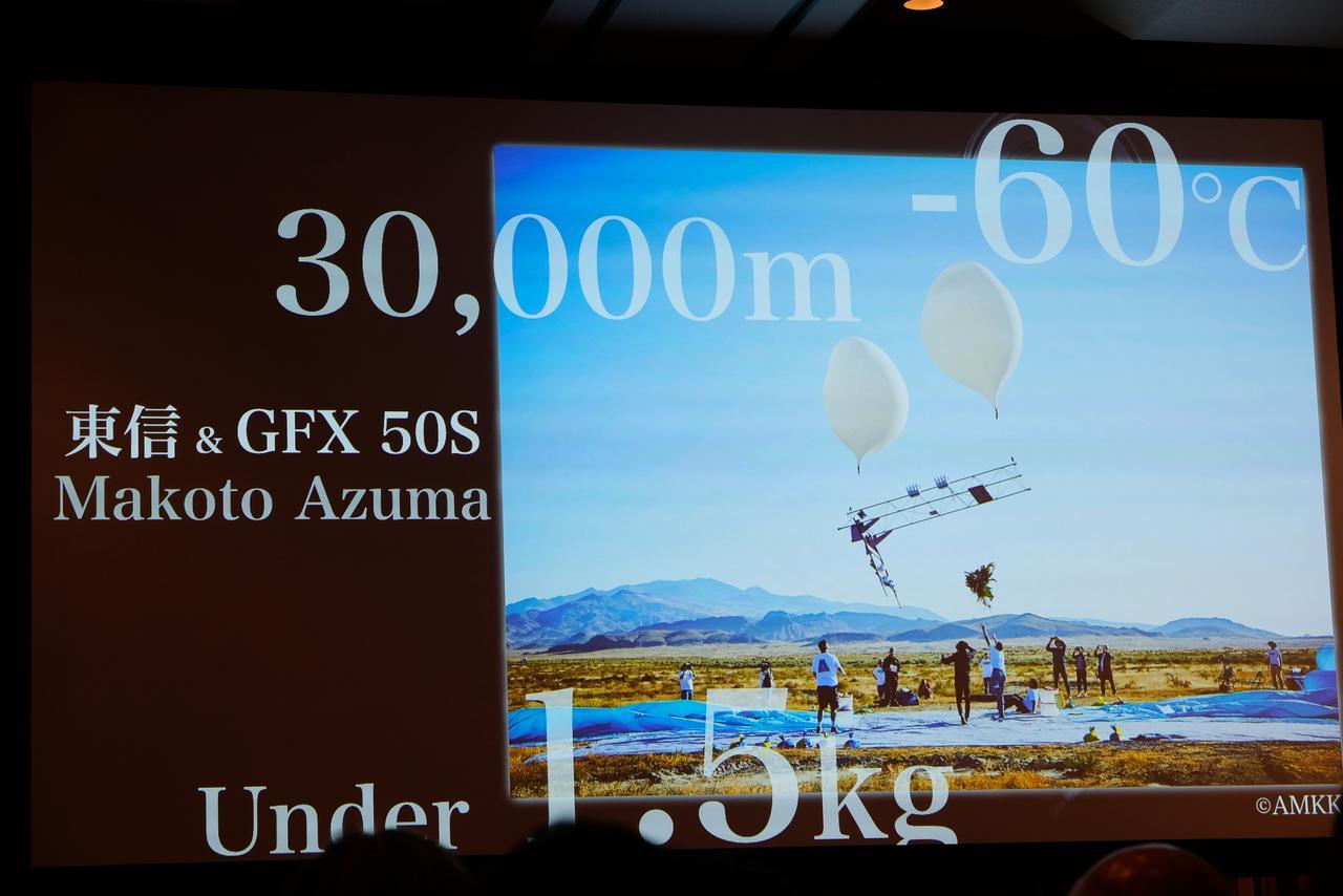 画像1: 過酷な条件でも撮影できることを証明したGFX 50Sとフジノンレンズ