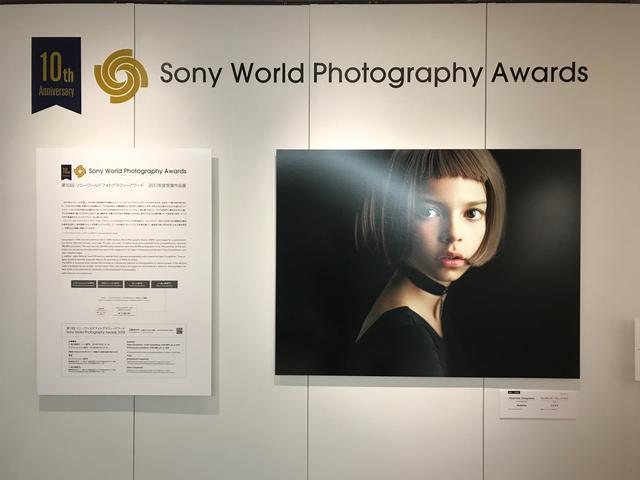 画像1: www.sony.co.jp
