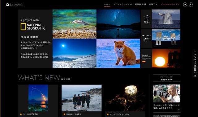 画像: www.sony.jp