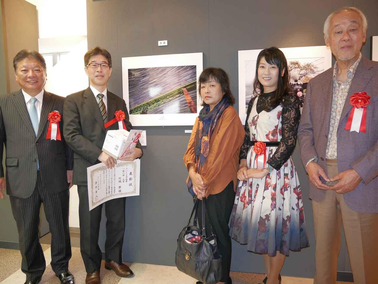 画像: 大賞を受賞した竹端榮さん。奥様と一緒に参加されていました。とても幻想的な作品に仕上がっていました。