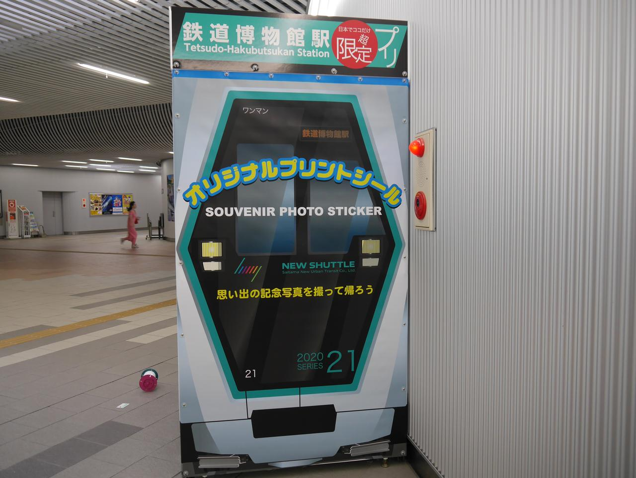画像: 駅構内ですでに鉄道博物館状態です