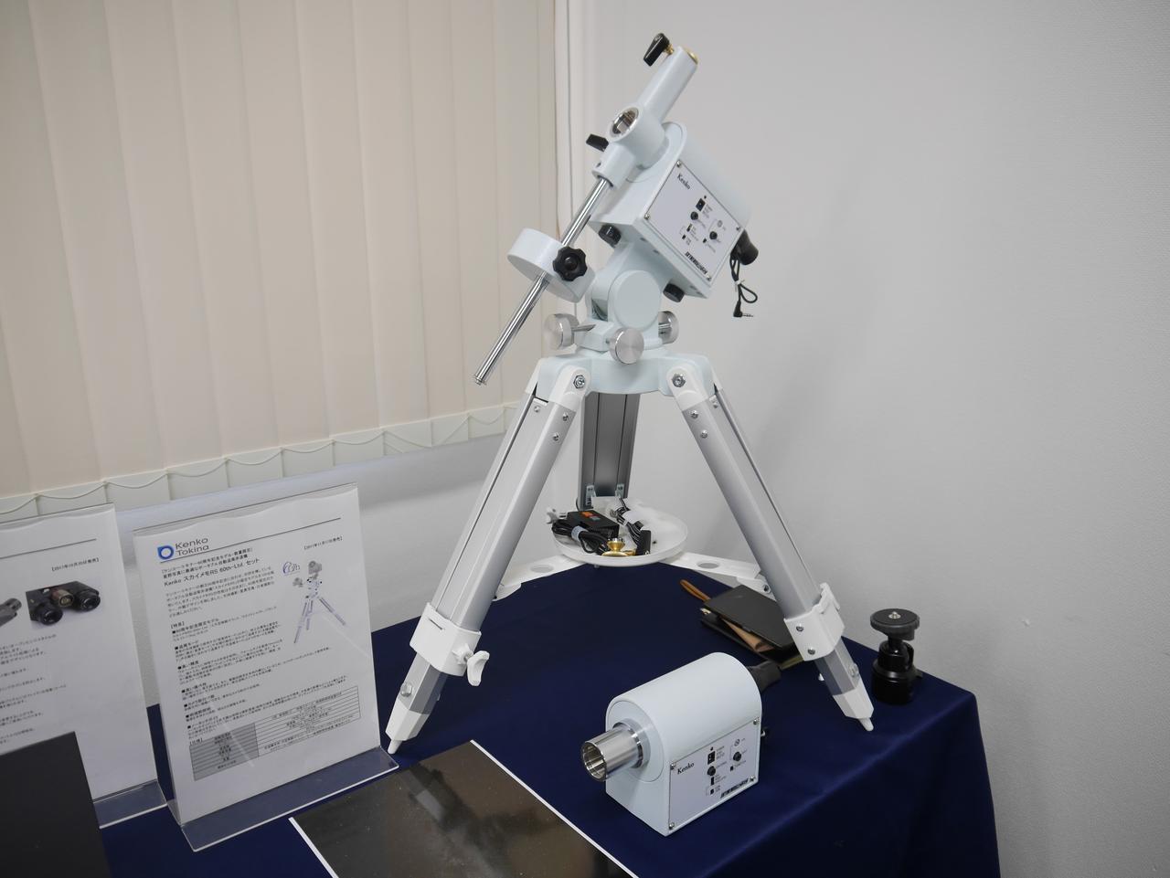 画像: スカイメモRS(60th-Ltd)と大型微動マウント、ウェイトシャフト、バランスウェイト(1.5kg)のセット