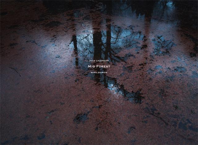 画像: ▲大門美奈さんの「MID FOREST」 mm-style.jp