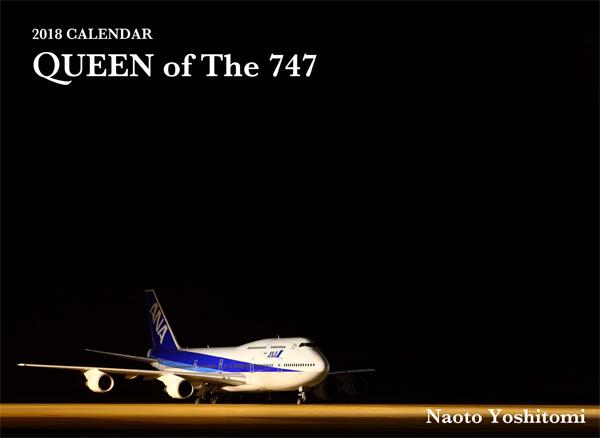 画像: ▲吉冨直人さんの「QUEEN of The 747」。 mm-style.jp