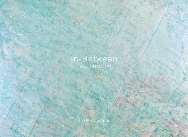 画像: ▲大和田良さんの「In-Between」。 mm-style.jp