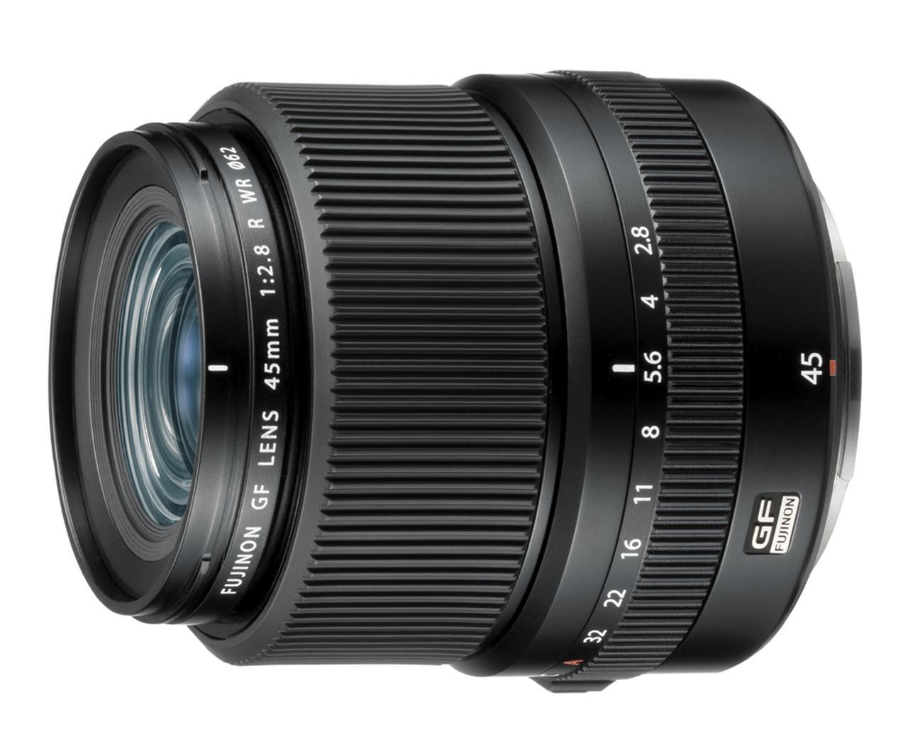画像1: <諏訪光二 ファースト・インプレッション> 高画質だが小型軽量! ラクラク・スナップの中判用広角レンズ!  フジノンレンズ GF45mmF2.8 R WR