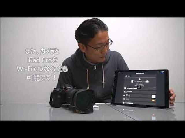 画像: 月刊カメラマン2017年12月号「気になるアイテム動画でチェック!」修正版 youtu.be