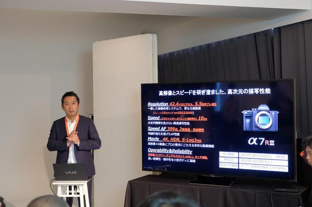 画像: 体験会では高級ミラーレス市場の動向やソニーα7R Ⅲの特徴などが説明された。(撮影:豊田慶記)