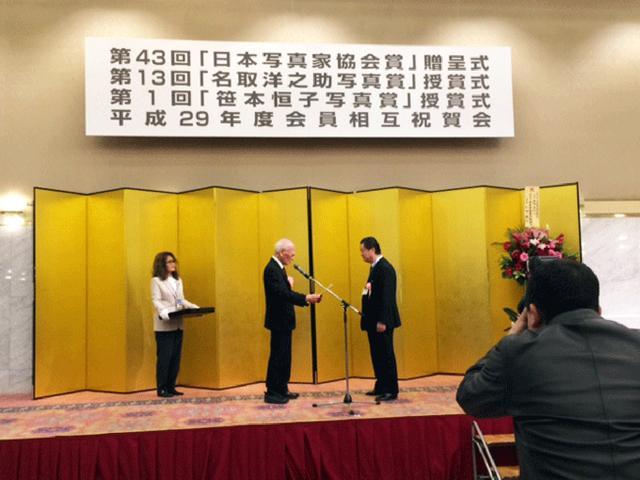 画像: 写真は、新たに名誉会員として表彰された写真家・白川義員氏(右)。中央は日本写真家協会会長の熊切圭介氏。