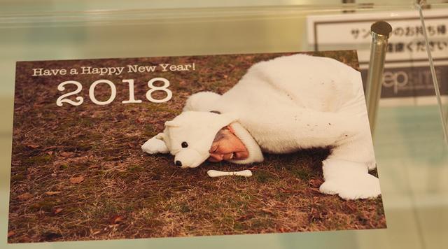 画像: 展覧会に先駆け11月上旬からエプサイトのショールームで2018年度の西本喜美子氏の年賀状をColorio V-editionシリーズを用いて制作、展示している。こちらも見逃せない。