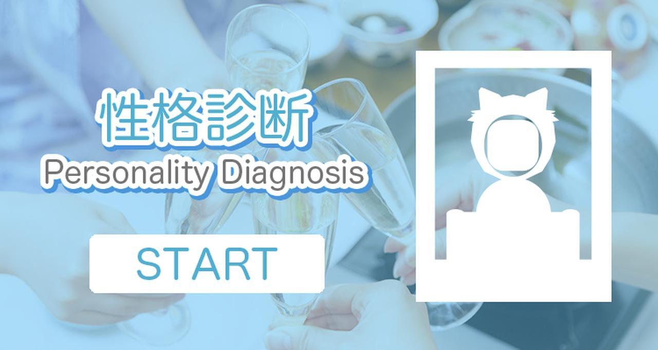 画像1: 忘年会、クリスマス、新年会は富士フイルムイメージングのアプリ「instax SHARE PARTY」で盛り上がろう!