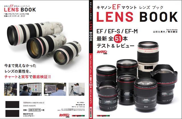 画像: A4変形 オールカラー116ページで税込2200円。こちらのサイトからも中身をチラリと見られます! http://www.motormagazine.co.jp/shop/products/detail.php?product_id=898 www.motormagazine.co.jp
