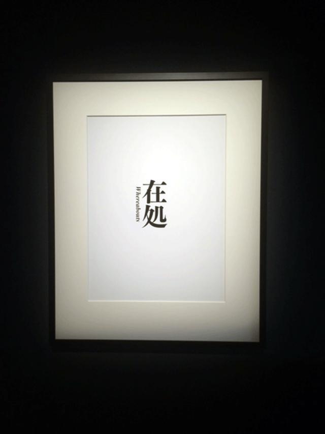 画像2: サコッティ写真展『在処(ありか)』開催中。作者は、日本大学芸術学部写真学科をこの春卒業予定の迫恭平さん。写真甲子園にも出場経験のある若手実力者です。