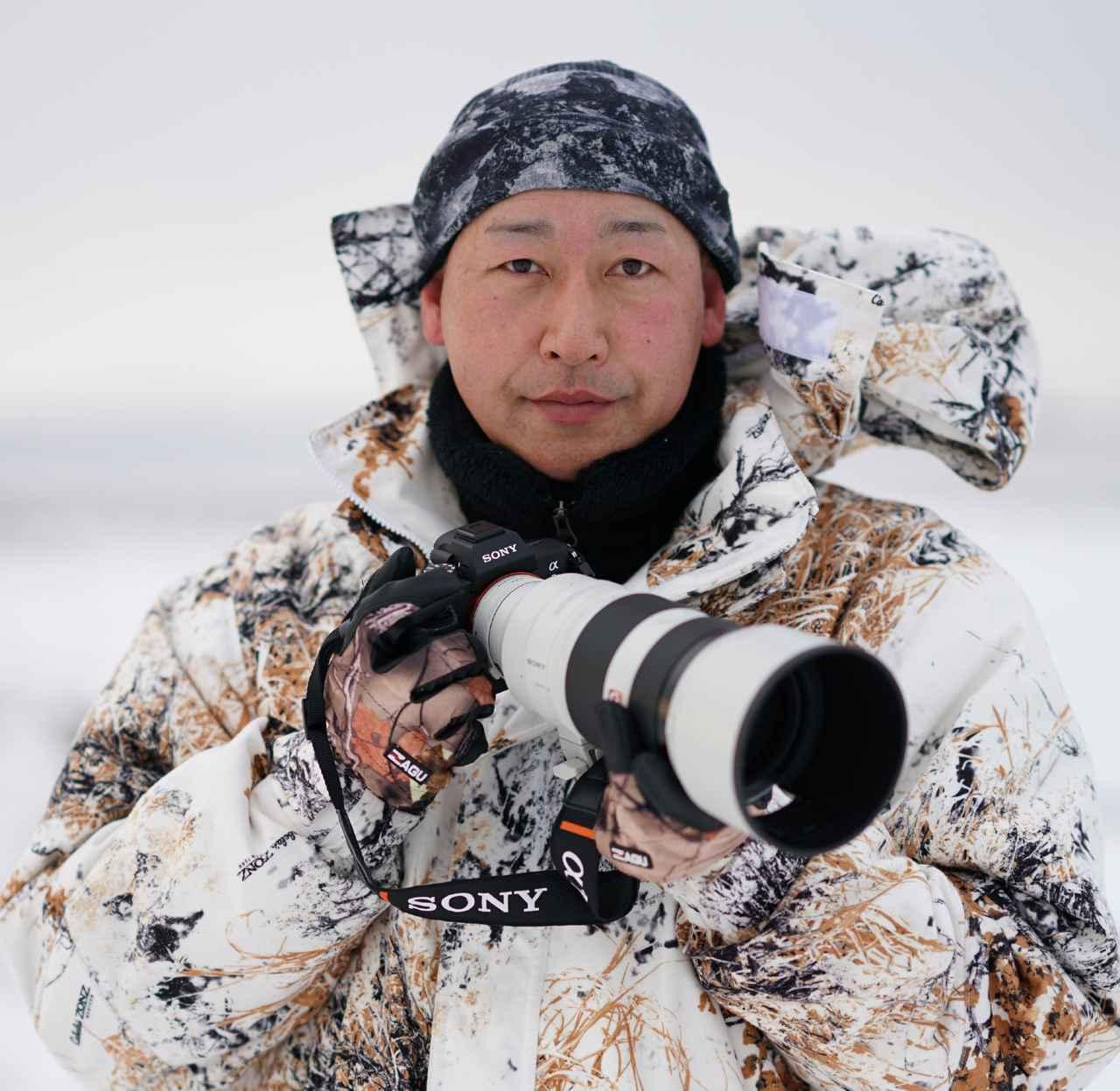 画像: 1968年、埼玉県生まれ。北海道在住。2輪、4輪のエンジニア時代にバイクツーリングで訪れた北海道に惹かれ、2000年に移住。キタキツネの撮影をきっかけに、2002年より写真家として活動を開始。北海道を中心に国内外の野生動物を撮影し、雑誌やカレンダー等の各種媒体に作品を提供。野生動物に関する深い知識と豊富な経験に基づく的確で粘り強い撮影スタイルから生み出される、力強く美しい作品には定評がある。公益社団法人日本写真家協会(JPS) 会員。公式サイト http://www.junsetsusha.com www.junsetsusha.com