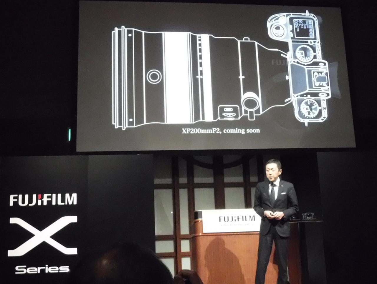 画像: 本日ANAインターコンチネンタルホテルで行われた発表会で説明する光学・電子映像事業部 事業部長の飯田年久氏。すでにロードマップで公表されているXF200mmF2の発売は秋ごろになる見込みとのこと。
