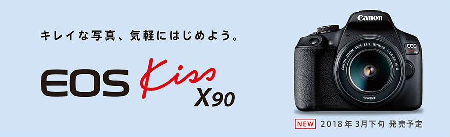 画像: キヤノン:EOS Kiss X90 概要