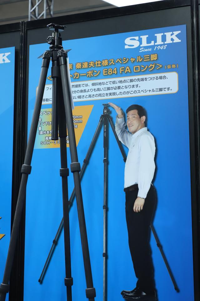 画像2: ケンコー・トキナーといえば田原さんです!
