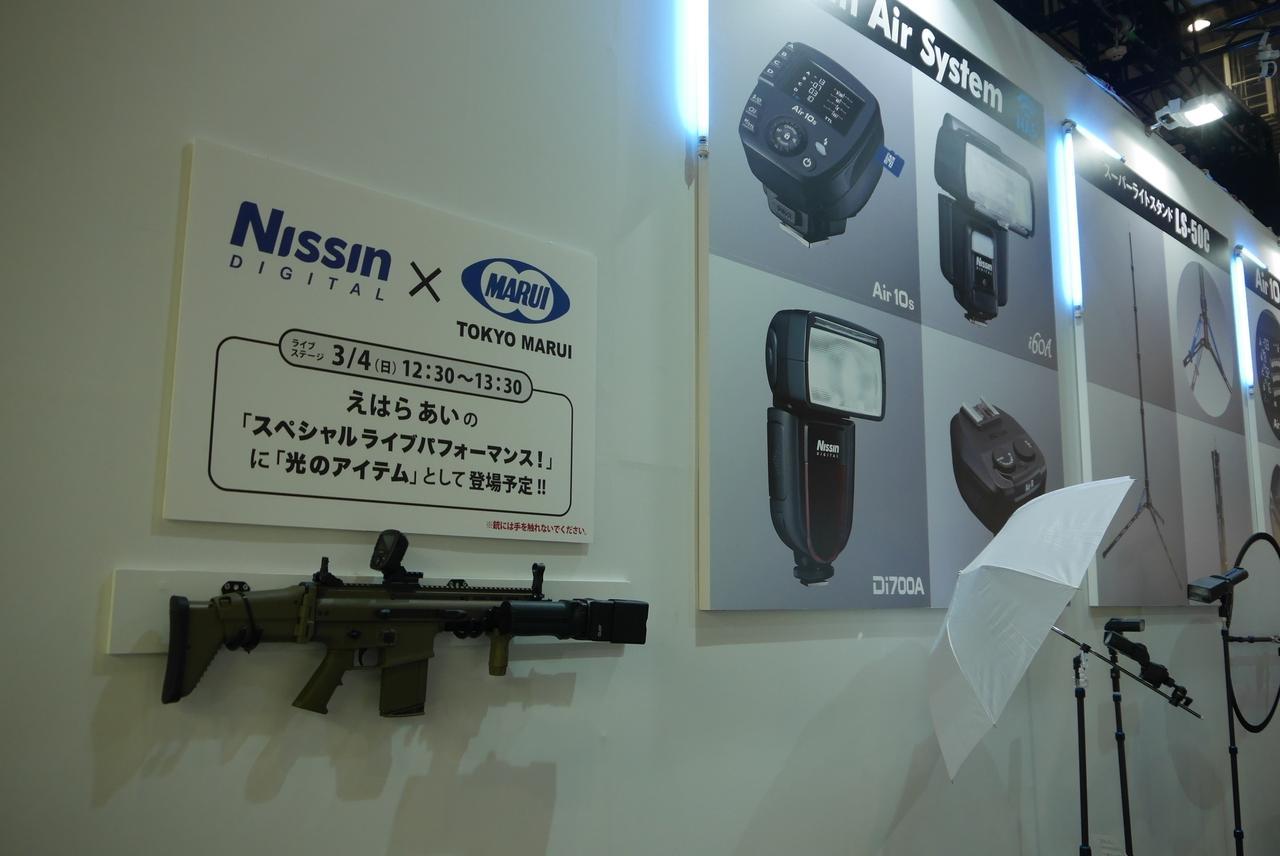 画像2: ニッシンジャパン
