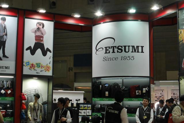 画像1: エツミ
