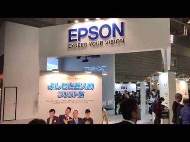 画像: CP+2018エプソン www.youtube.com