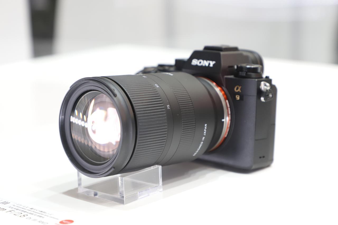 画像2: 開発中の「28-75mm F/2.8 Di III RXD (Model A036)」が展示!