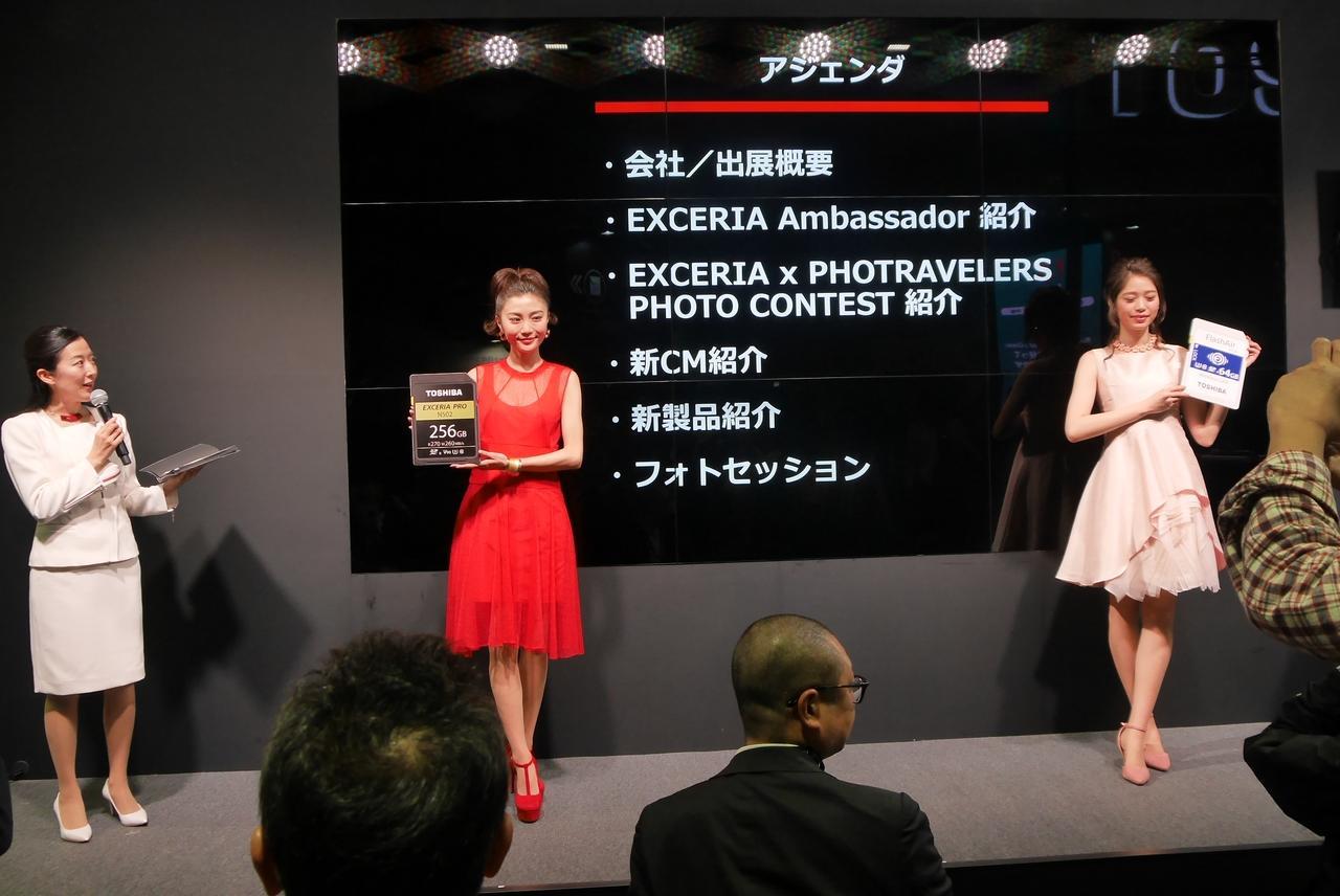 画像: 新製品発表の様子。撮影会のモデルではありません。