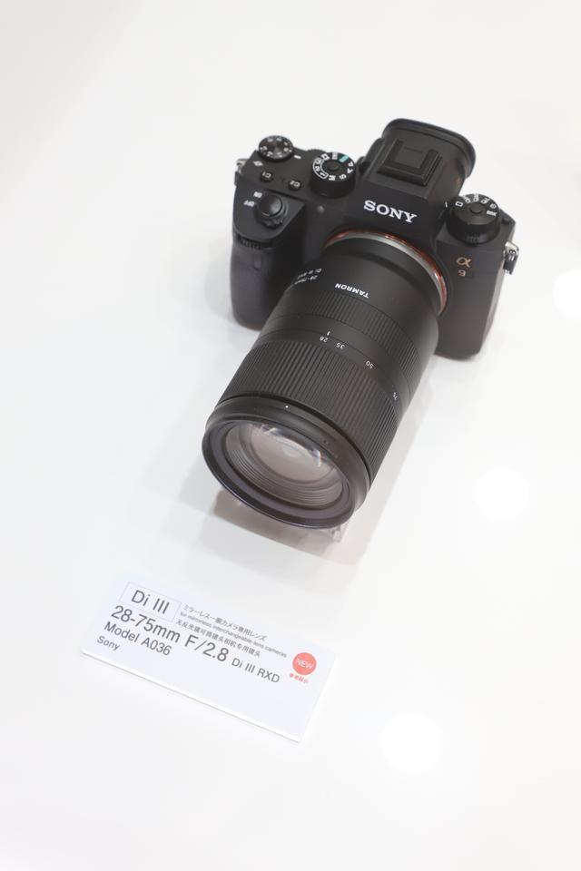 画像1: 開発中の「28-75mm F/2.8 Di III RXD (Model A036)」が展示!