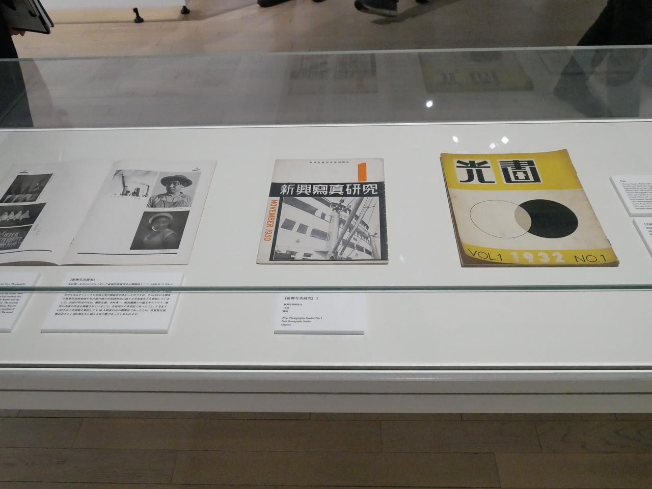 画像3: 3階展示室では「『光画』と新興写真 モダニズムの日本」展