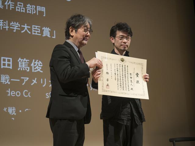 画像: 文部科学大臣賞を受賞した影田篤俊氏