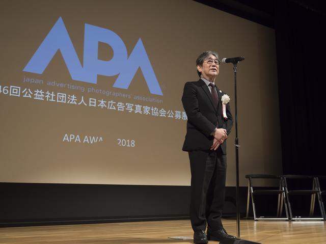 画像: 挨拶する日本広告写真家協会会長の白鳥真太郎氏